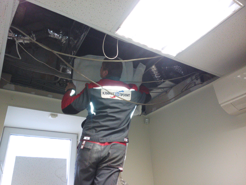 ventilation_service