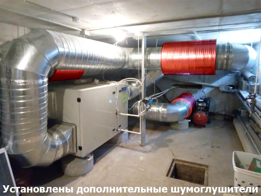 Установка дополнительных шумоглушителей